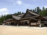 GoToトラベル事業支援対象 和歌山・世界遺産 霊峰 高野山