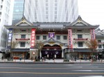 【徳島発】催行確定! 2日間歌舞伎三昧! 東京歌舞伎座 七月大歌舞伎 夜・昼観劇