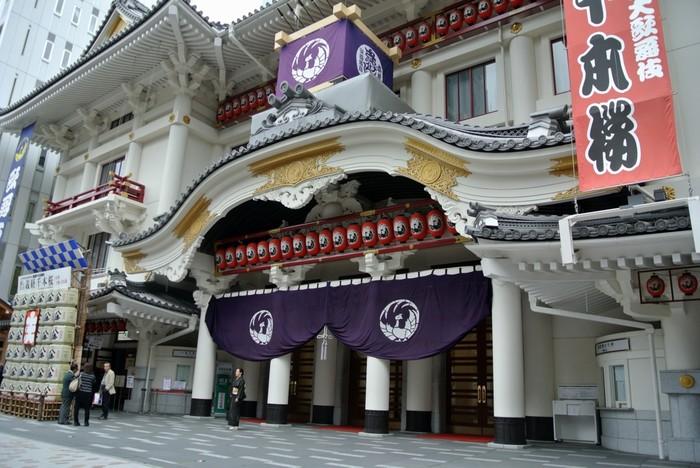 【徳島発】催行確定!東京歌舞伎座 八月納涼歌舞伎観劇1泊2日