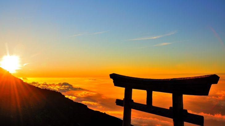 【徳島発】ゆったり富士山登頂2泊3日(山梨)
