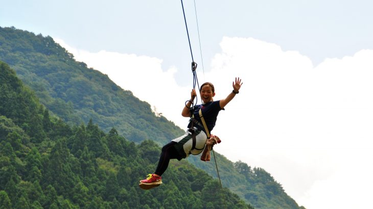 夏休み家族で遊ぼう‼  IYAを満喫 ジップライン体験とゆらゆらかずら橋(徳島)