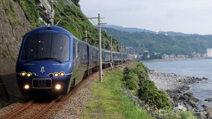【徳島発】豪華列車憧れのザ・ロイヤルエクスプレスに乗る 伊豆半島・箱根周遊(3日間)