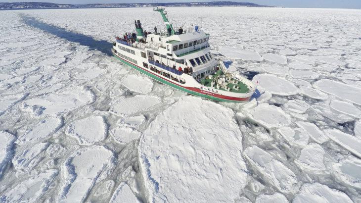 【徳島発】北海道ふっこう割 北海道の絶景をめぐる 流氷砕氷船クルーズ(北海道)4日間
