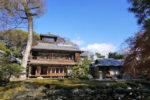 ガイドが案内する京都歴史歩きたび 御所物語≪ 皇位継承を見守ってきた舞台・京都御所の伝統と文化 ≫ 徳島発日帰り