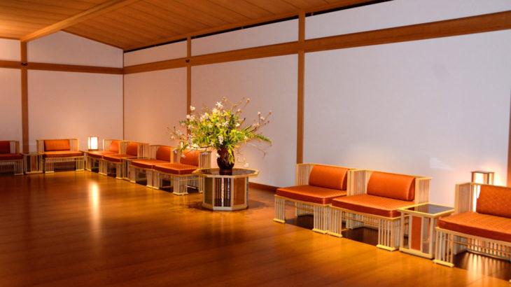 【徳島発】抽選突破!ガイドの案内で見る京都迎賓館と「世界遺産」仁和寺・観音堂