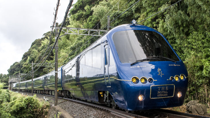 憧れの列車ザ・ロイヤルエクスプレス秋色の伊豆半島・高尾山(神奈川・静岡・東京)