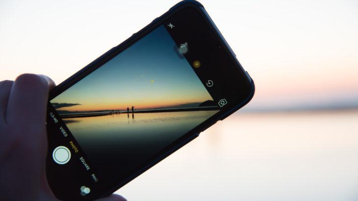 瀬戸内  天空の鏡「父母ヶ浜」と四季折々の美しさ雲辺寺の秋色景色(香川)