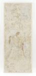 【徳島発】第71回正倉院展と奈良公園散策(奈良)