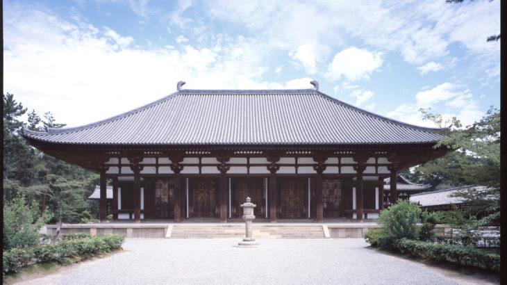限定1本 世界遺産 奈良・唐招提寺と春日大社特別拝観