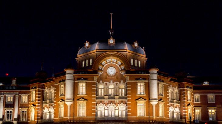 【徳島発】クラシックホテルの旅 憧れの東京ステーションホテルとニューグランドで過ごす特別な日(東京)