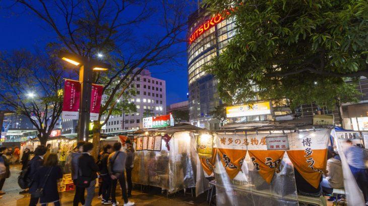 博多と太宰府・坂本八幡宮2日間 ホテルニューオータニ博多宿泊