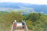 森林がもたらす癒しの効果~兵庫県立国見の森公園セラピーロードハイキング