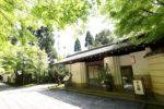 京の食と文化を楽しむ旬な旅 みやびな京都 9月