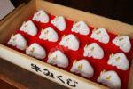 GoToトラベル事業支援対象 日帰り 丑年初詣! 京都三天満宮 (京都)