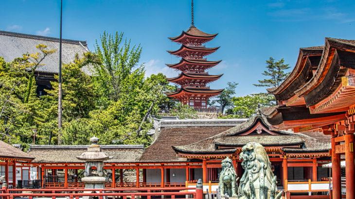 GoToトラベル事業支援対象 日帰り 新春初詣!安芸の宮島 厳島神社 (広島)