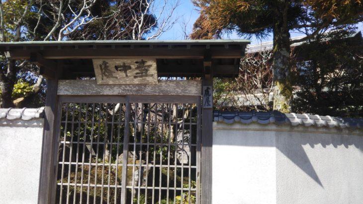 【みんなで!とくしま応援割対象】料亭「虎屋 壺中庵」でいただく昼会席と徳島城博物館
