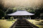 【みんなで!とくしま応援割】400年の眠りから醒めた四国最古の禅寺『城満寺』坐禅体験で心を癒そう(徳島)