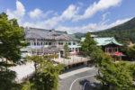 ~ゆったり大人旅~ 伝統と格式 富士屋ホテルと箱根美術館巡り 1泊2日(神奈川)