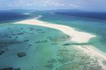 徳島阿波おどり空港発着FDAチャーター便で行く 久米島・宮古島3日間 絶景6島めぐり
